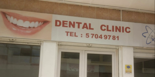 Dr. Rose Dental Clinic